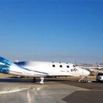 Virgin SpaceShip