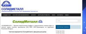 Опыт переноса сайта с CMS JOOMLA, на CMS WordPress