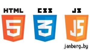 Front-end разработка с нуля, возможно ли с нуля стать Front-end разработчикам