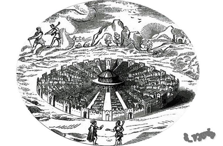 Город Солнца - политико-правовое учение Кампанеллы