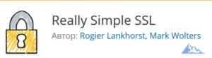 Really Simple SSL.